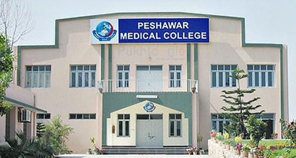 Peshawar Medical College Peshawar Admission 2017 MBBS BDS Application Form Procedure to Apply Medical College in KPK