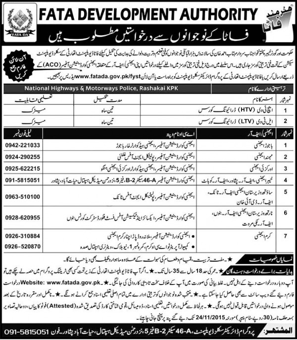 Free Driving Courses in KPK 2015 National Highways & Motorways Police Application Form Dates
