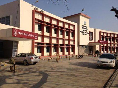 KMSMC Khawaja Muhammad Safdar Medical College Merit List 2015-16 For MBBS BDS DPT Final 1st and 2nd Merit Lists