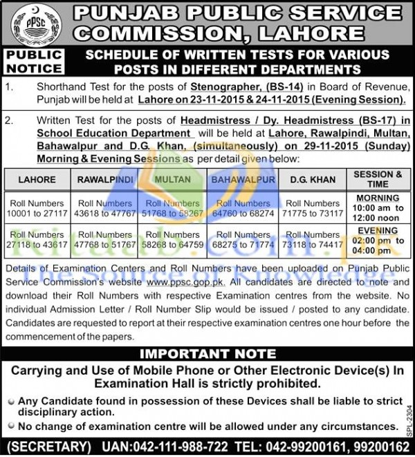 PPSC Education Department Jobs 2015 Written / Shorthand Test and Interviews Schedule