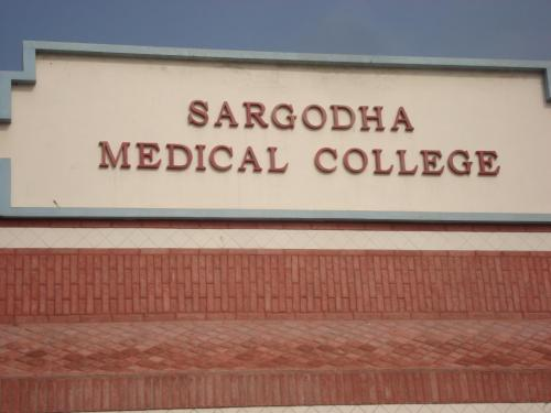 SMC Sargodha Medical College Merit List 2015-16 For MBBS BDS DPT Final 1st and 2nd Merit Lists