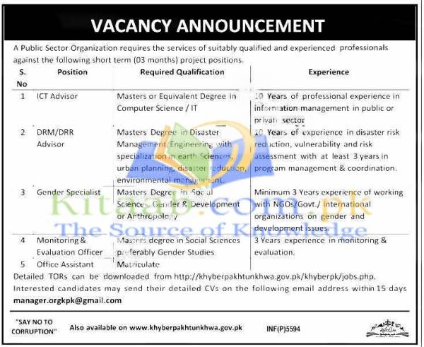 Public Sector Organization Jobs 2015-16 KPK Online Apply Date and Eligibility Criteria
