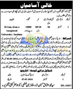 Department of Zakat and Income Tax District Sheikhupura Jobs December 2015-16 Form Eligibility Test Dates
