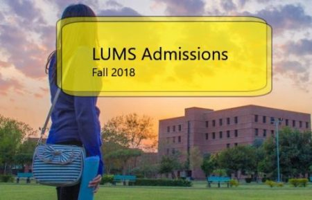 LUMS University Admission 2019 Entry Test Application Form Eligibility and Last Date