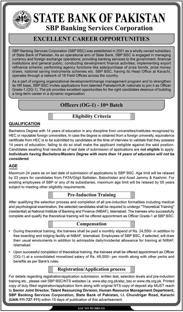 State Bank SBP Jobs 2019 NTS Test Application Selection Procedure Eligibility