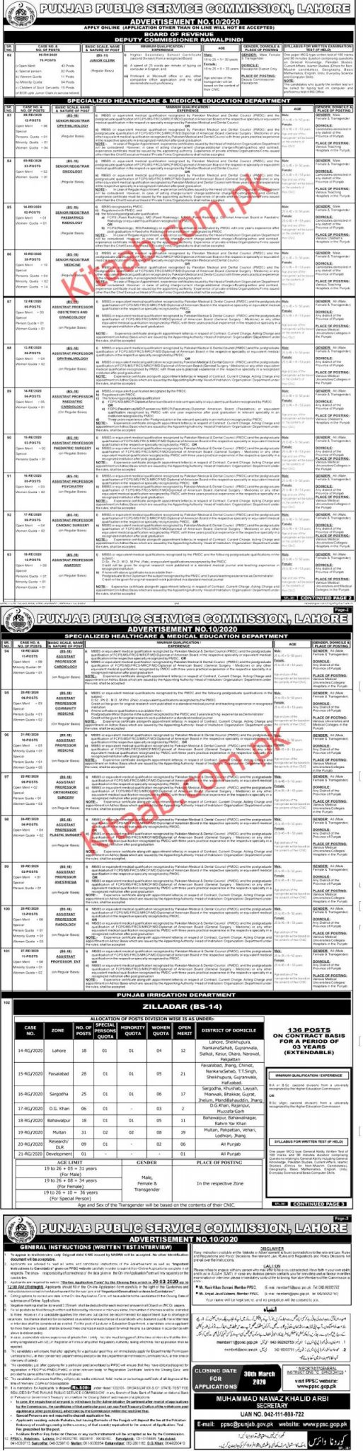 Punjab Irrigation Department Pakistan PPSC Jobs 2020 Apply Online Eligibility and Dates