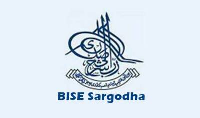 Sargodha 9th Class Date Sheet 2017 Download For Bise Sargodha Board Arts and Science Group