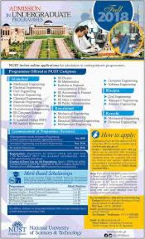 NUST College of Electrical and Mechanical Engineering Admission 2018