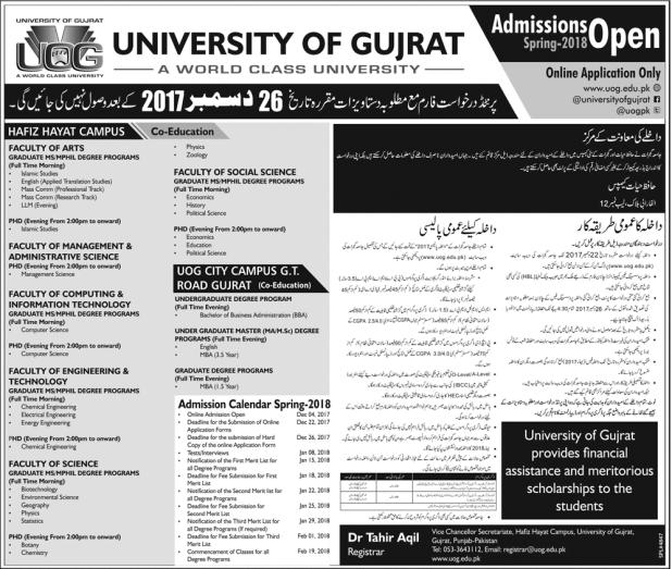 University of Gujrat UOG Admission Spring 2018 Online Registration