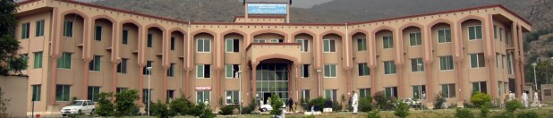 BISE Malakand Board Matric 9th and 10th Class Result 2017 KPK Board Part 1, 2 Result 2017