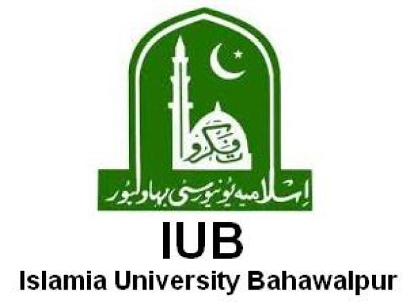 University College of Engineering and Technology Bahawalpur IUB Admission 2019 Application Form Procedure