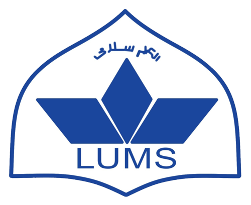 Lahore University of Management Sciences Admission 2020 in Electrical Mechanical Civil Application Form Procedure to Apply Engineering College in Punjab