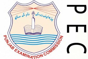 Sahiwal Board PEC 8th Class Result 2017 Okara Pakpattan 8th Result 2017