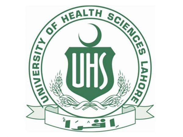 UHS University of Health Sciences Lahore Admission 2017 in MBBS BDS DPT Form Download Dates and Schedule MCAT Entry Test
