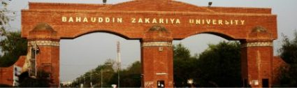 Bahauddin Zakariya University BZU Admission 2017 For MA MSc Online Registration Procedure Dates and Schedule