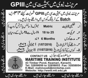 A Merchant Seaman Jobs 2016 Pak Navy GP3 Batch 34 Training Course Date and Schedule