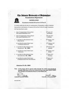 IUB Islamia University Bahawalpur B.Com M Com Exams Schedule 2017 Announced Online