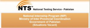 National Internship Program NIP Ministry of Inter Provincial Coordination Jobs 2017 Govt of Pakistan NTS Test Application Form For Situations Vacant Roll Number Slips Last Date