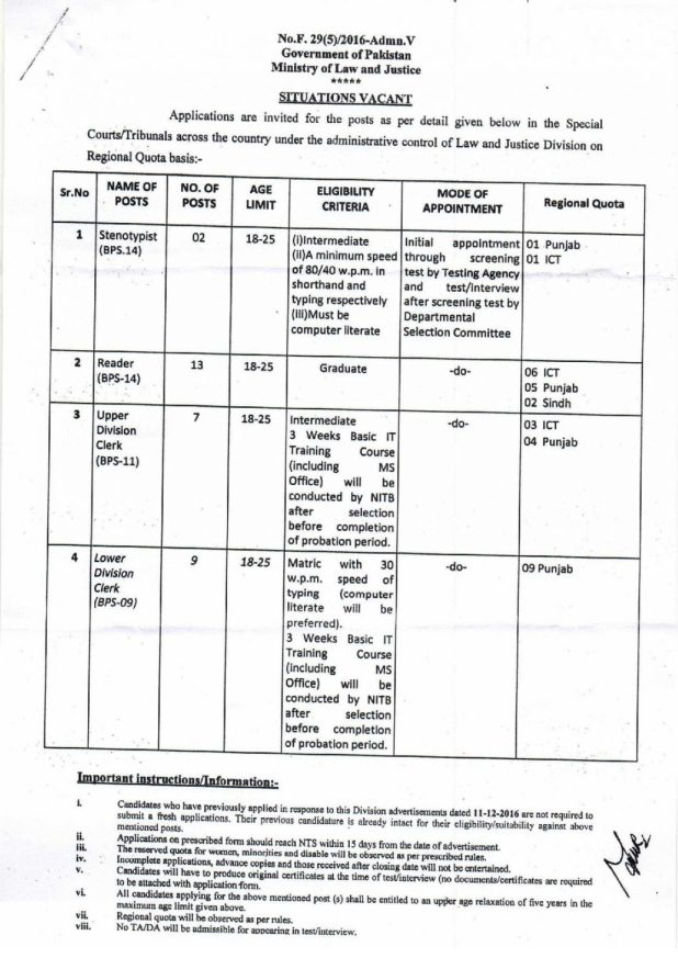 Govt of Pakistan Ministry of Law and Justice Jobs 2017 NTS Test Application Form Roll Number Slips Merit List