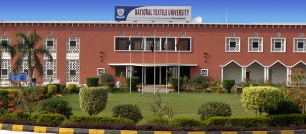 National College of Textile University Faisalabad Former Engineering and Technology Lahore Admission 2017 in Electrical Mechanical Civil Application Form Procedure to Apply Engineering College in Punjab