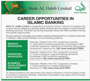 Bank Al Habib Business Development Officers Branch Operation Managers Jobs 2017 Apply Online Registration Last Date
