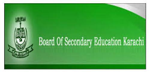 BSEK Karachi Matric 9th 10th Class Date sheet 2017 Part I Part II Science Group General Arts Group Schedule and Date Sheet 2017