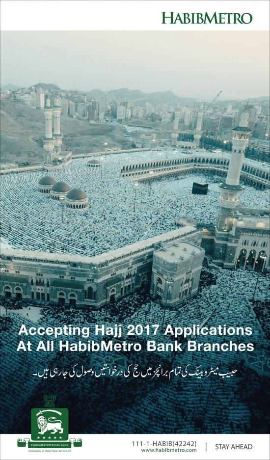 Habib Metro Bank Hajj Policy 2017 For Pakistan Application Form Download Ministry of Religious Affairs