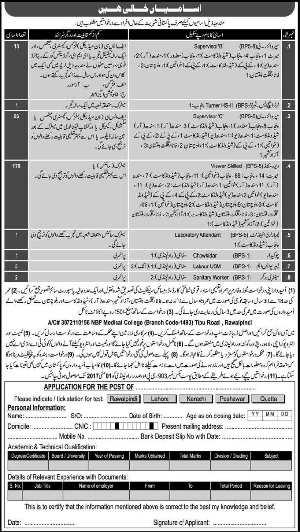 Public Sector Organization PO BOX 903 GPO Saddar Rawalpindi Jobs 2017 Eligibility Criteria Application Form Online Download