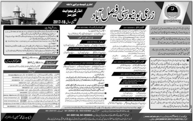 UAF-FSD-EDU Faisalabad Agriculture University Undergraduate Admission Fall 2017-2018 Application Form Download Merit How to Apply Eligibility Last Date