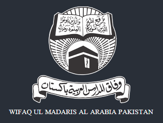 Wafaq ul Madaris Date Sheet 2021 Annual Exams Alarbia Pakistan 1438 Hijri وفاق المدارس العربيہ پاکستان کتب کے سالانہ امتحانات 25 تا30رجب المرجب 1438ھ