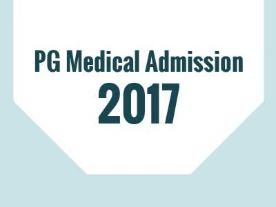 All Medical Admission Entrance Test 2017 For Pakistan's Medical College Admission Entry Test Date and Schedule