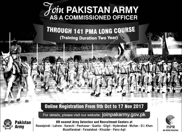 Pakistan Army Jobs 2017 Through 136 PMA
