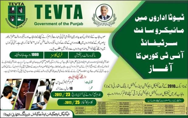 Microsoft Certified IT Courses Admission 2017 in Punjab TEVTA Eligibility Criteria Date and Schedule