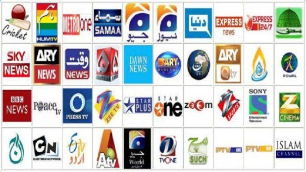All TV Show in Ramadan 2017 Transmission in Pakistan List of Islamic Shows in Mahe Ramzan