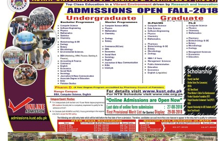 KUST Institute of Medical Sciences Kohat Admission 2019 MBBS BDS Application Form