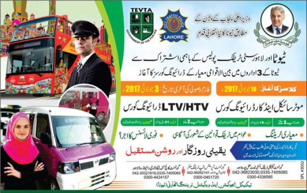 Technical Education and Vocational Training Authority TEVTA Free Driving Courses in Lahore 2017 How to Apply Eligibility Criteria