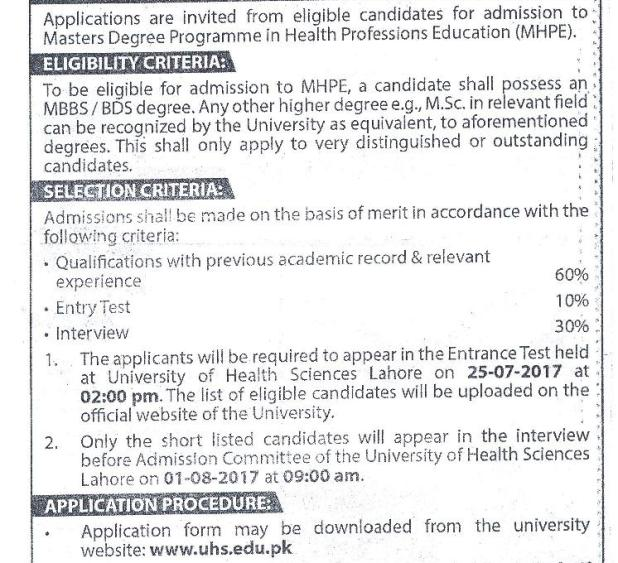 University of Health Sciences Lahore UHS Entry Test 2017 Dates and Schedule Sample Papers Fee Structure