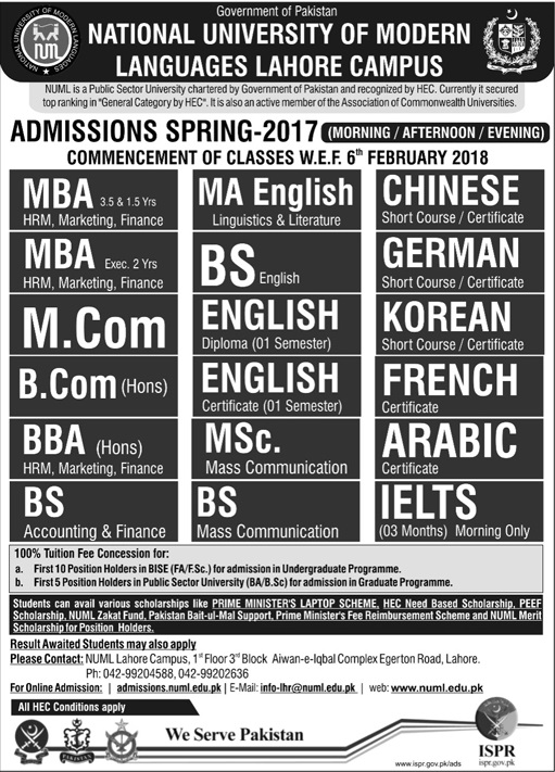 National University Of Modern Languages NUML Admission Open 2018 Registration Last Date Eligibility Criteria