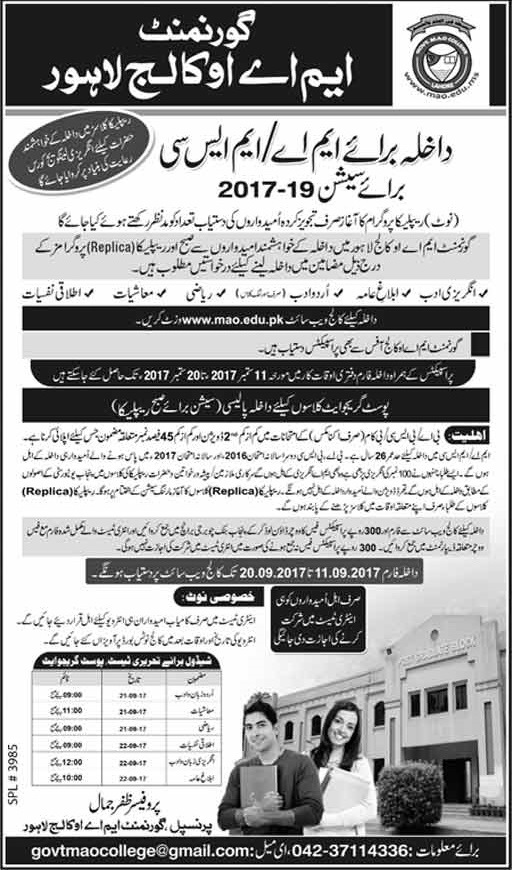 Government MAO College Lahore Admission 2017 MA MSc Download Application Form Entry Test Schedule