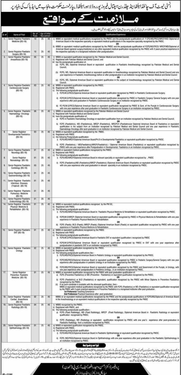 Punjab Health Department Institute Of Child Health & Children Hospital Lahore Adhoc Jobs 2017 Last Date Application Form Eligibility Criteria