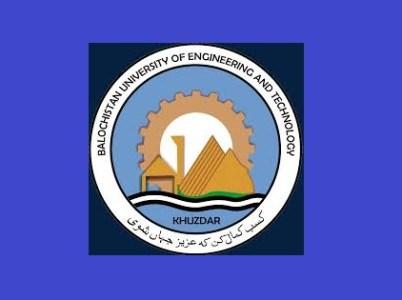 BUET Khuzdar University Entry Test Admission 2021 Dates and Schedule Merit List
