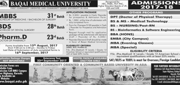 Baqai Medical College Karachi Admission Entry Test 2017 Dates and Schedule Merit List