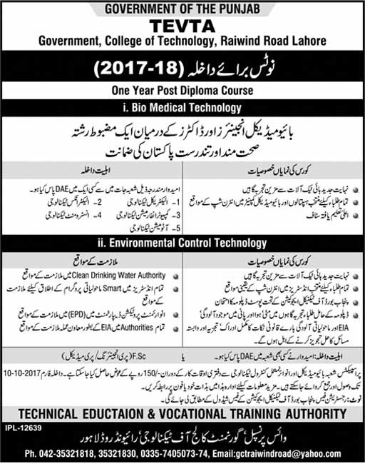 Govt College of Technology Raiwind Road Lahore Admission 2017 Bio Medical Technology