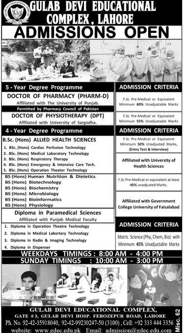 Gulab Devi Medical College Lahore Entry Test 2017 Answer key Result Merit List