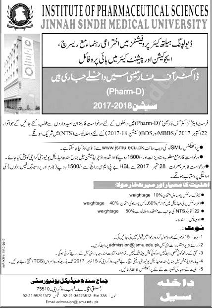 JSMU Karachi Entry Test 2017 Dates & Schedule Merit List Jinnah Sind Medical University