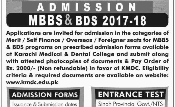 KMDC Karachi Medical & Dental Entry Test Admission 2017 Dates & Schedule Merit List