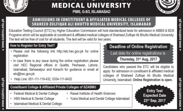 PIMS Medical College SZABMU Islamabad Admission Entry Test 2017 Dates & Schedule Merit List