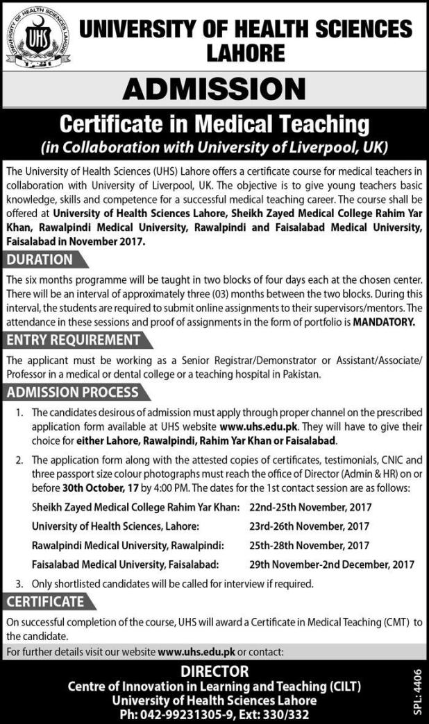 University Of Health Sciences UHS Lahore Admission 2017 Certificate In Medical Teaching
