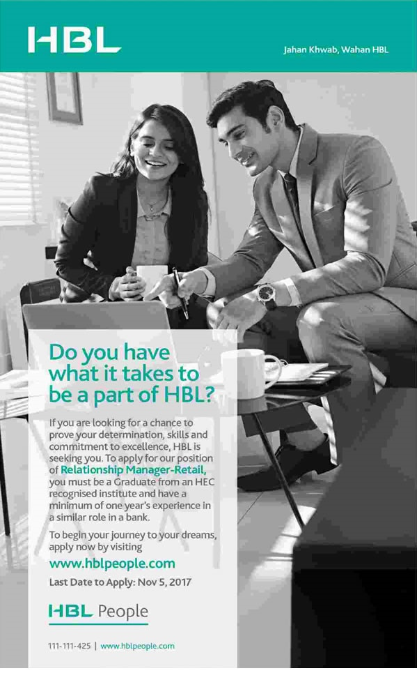 Habib Bank Limited HBL Jobs 2017 Online Apply