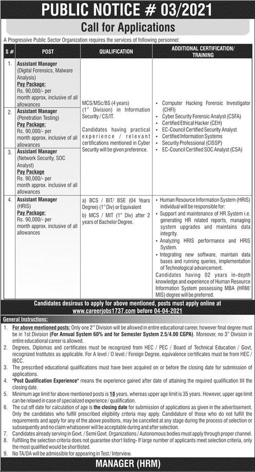 www.careerjobs1737.com NDC / NESCOM Jobs 2021 Apply Online Eligiblity Criteria